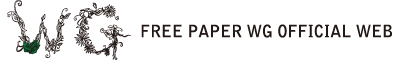 FREEPAPER WG | 札幌のアート&カルチャー情報を発信